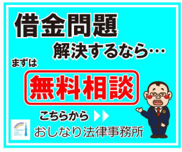 埼玉県羽生市相続手続き専門家の出井事務所